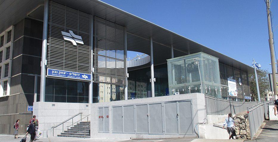 תחנת רכבת ירושליים